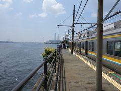 JR鶴見線に乗ってみました