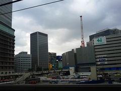 ぷらっと大阪<2015夏>天満橋商店街&あべのハルカス