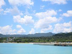 2015沖縄旅行記 3日目西表島