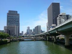 平日昼の散歩・大阪淀屋橋界隈