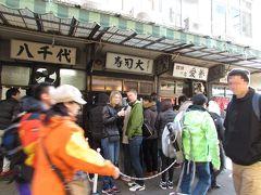 高速バスで行く、東京・築地(3)
