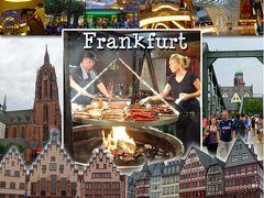 夏休み、ドイツ、ルクセンブルク電車とバスの旅 5 フランクフルト編 -インタコンチネンタルホテルフランクフルト宿泊、市街を夕方、街歩き-