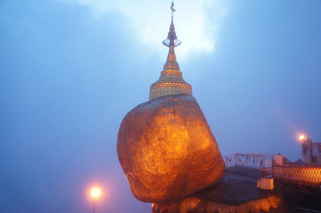 <2015年8月8日〜16日まで、雨季のミャンマーを訪れました。観光地、レストラン、ホテルなどの詳しい内容は口コミのほうに書きます><br /><br />8月10日、朝から電車でバゴーへ移動し、チャッカワイン僧院で僧侶の食事を見学。その日のうちに、バスでキンプンへ移動して、チャイティーヨーのホテルに泊まりました。