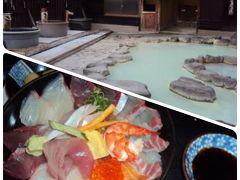 九州温泉巡り一人旅 ② 湯布院→鉄輪→明礬