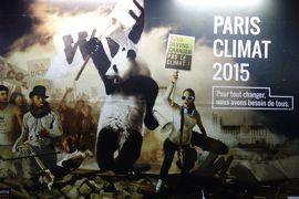2015夏 寒かったパリ~鉄道、地下鉄の写真