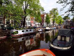 水の都:アムステルダムの栄光、辛酸そして今ーー。