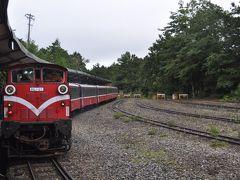 2015年8月5度目の台湾旅行6(阿里山森林鉄路祝山線でご来光)