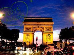 2015 夏やすみ ひとり旅 ヴェルサイユ宮殿とケルン大聖堂がみたい!(1)