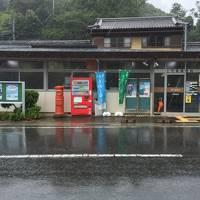 2day drive for NANKI~2日目:2015年8月25日火曜日~