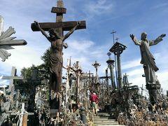 バルト三国その3「リトアニア シャウレイ 十字架の丘」