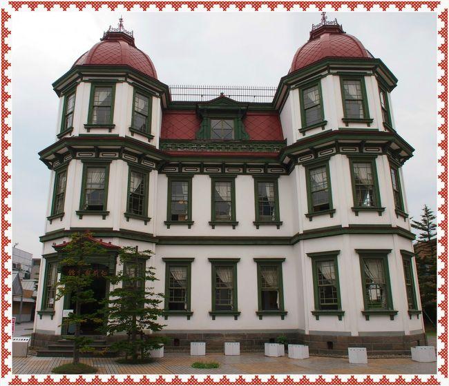 弘前公園の南側に集中しているキュートな洋館たち。<br /><br />青森銀行記念館、旧東奥義塾外人教師館を見て・・・その隣に建つ、最もキュートな外観の建物・・・弘前の洋館・・・といったら、まずこれが思い浮かぶ旧弘前市立図書館へ。<br />