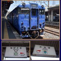 2015年5月日本滞在記 No.22~「長崎駅から佐世保に移動。そして初めて<佐世保バーガー>を食べてアーケード街をウロウロしてきました。」 2015年5月21日(木)