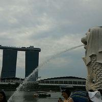 初シンガポール1(出発~初日)