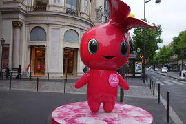 2015夏 フランス リヨンとパリの旅ではカワイイ、おもしろいがたくさん