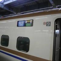 北陸新幹線で富山へ
