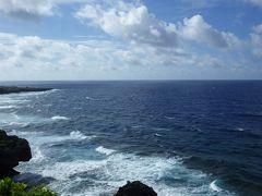 世界が恋する海 慶良間諸島へ 1 沖縄南部編