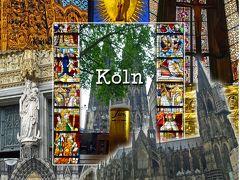 夏休み、ドイツ、ルクセンブルク電車とバスの旅 7 ケルン編  -日帰りでフランクフルトからケルンへ、ケルン大聖堂見学-