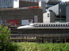 『35mmでいく東京散歩』 中央区銀座 アップルストア銀座店に行ってきましたぁ♪