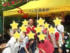 八ヶ岳へ星を見に行こう!