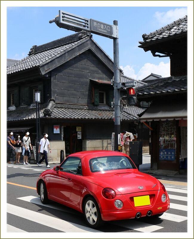 ■猛暑・酷暑の中、歩苦歩苦^^;;;の観光~4年ぶりの上京~都内・鎌倉・川越<br /><br />【 手記 】<br /> 今回は意を決して^^大都会・東京へ。帰省していた娘・息子の帰京に合わせていっしょに上京して参りました。<br /> 東京駅近くの息子のマンションを起点に、想い出深い鎌倉や埼玉川越の町へも足を延ばして来ました。鎌倉はわたくし自身は44年ぶり、川越はちょうど20年ぶりの訪問になりました。<br /> 娘も息子も今や完全な東京人、わたくしも6年間住んでいましたので東京の地理・地名にはあまり不安は感じません。(娘夫婦と息子が何日か付き合ってくれて助かったのですが^^ハハ・・)<br /> ただ、年がら年中車旅ばかりしている我儘トラベラーのGodzillaくん、新幹線や都内の電車など禁煙環境の中での移動がたいへん辛かったのであります。<br /> しかも猛暑・酷暑の中、歩苦歩苦^^;;;の連続、真夏の都内観光はシンドイですねー。車旅とちがって4泊5日の割には訪問個所がひじょうに少なかったです。<br /> 表紙の写真は小江戸川越の町を散策中に撮ってきたひとコマです。<br /><br />∇江戸東京博物館/東京都墨田区横網<br /> 江戸東京博物館は、江戸東京の歴史と文化について、豊富な資料や復元模型をとおして楽しみながら学べる博物館です。<br /><br />∇鶴岡八幡宮/神奈川県鎌倉市雪ノ下<br /> 鶴岡八幡宮は、京都の石清水八幡宮を厚く信仰していた源頼義が前九年の役で奥州の安部氏を平定した後、康平6年(1063)8月、京の石清水八幡宮を鎌倉由比ガ浜郷に勧請し社殿を創建しました。<br /> その後、治承4年(1180),源頼朝が鎌倉入りするや由比ガ浜の八幡宮(元八幡)を、この地小林郷に移しました。建久2年(1191)には武士の守護神の宗社に相応しく上下両宮の現在の姿に整えました。<br /><br />∇長谷寺/神奈川県鎌倉市長谷<br /> 鎌倉の西方極楽浄土と謳われ、1年を通じ「花の寺」として親しまれる長谷寺。観音山の裾野に広がる下境内と、その中腹に切り開かれた上境内の二つに境内地が分かれており、入山口でもある下境内は、妙智池と放生池の2つの池が配され、その周囲を散策できる回遊式庭園となっています。<br /><br />∇鎌倉大仏殿高徳院/神奈川県鎌倉市長谷<br /> 「露坐の大仏」として名高い高徳院の本尊、国宝銅造阿弥陀如来坐像です。<br /> 像高約11.3m、重量約121tのこの仏像は、規模こそ奈良東大寺の大仏(盧舎那仏)に及ばぬものの、ほぼ造立当初の像容を保ち、我が国の仏教芸術史上ひときわ重要な価値を有しています。<br /><br />∇小江戸川越/埼玉県川越市仲町~幸町<br /> 東京から電車で約1時間、埼玉県の南西部にある川越は年間600万人以上もの観光客が訪れる町です。<br /> 昔の情緒溢れる町並みと、うなぎや芋、様々なお菓子などの食の楽しみで人々を惹きつけています。その町の規模と賑わいから、江戸時代中頃には「小江戸」と呼ばれていた川越。今も多くの歴史的建造物が残り、町の繁栄と発展の歴史を伝えています。<br /><br />≪第1日目≫・・・・・・・・・・・・・・・・・・・・・・・・・・・<br />▼新幹線広島駅発<br />▼東京駅着<br />≪第2日目≫・・・・・・・・・・・・・・・・・・・・・・・・・・・<br />▼地下鉄で両国まで移動<br />▼両国の町ぶらり/東京都墨田区横網<br />▼旧安田庭園/東京都墨田区横網<br />▼江戸東京博物館/東京都墨田区横網 <br />≪第3日目≫・・・・・・・・・・・・・・・・・・・・・・・・・・・<br />▼首都高速湾岸線(娘婿の乗用車で移動)<br />▼横浜ベイブリッジ通過/神奈川県横浜市鶴見区<br />▼鶴岡八幡宮/神奈川県鎌倉市雪ノ下<br />▼長谷寺/神奈川県鎌倉市長谷<br />▼鎌倉大仏殿高徳院/神奈川県鎌倉市長谷<br />▼第三京浜道路<br />▼首都高速都心環状線<br />▼晴海ふ頭公園/東京都中央区晴海<br />≪第4日目≫・・・・・・・・・・・・・・・・・・・・・・・・・・・<br />▼地下鉄で高田馬場まで移動<br />▼西武線特急ニューレッドアロー号乗車<br />▼小江戸川越/埼玉県川越市仲町~幸町 <br />≪第5日目≫・・・・・・・・・・・・・・・・・・・・・・・・・・・<br />▼富岡八幡宮「深川八幡祭り」/東京都江東区富岡<br />▼新幹線東京駅発<br />▼広島駅着 午後10時すぎ自宅着
