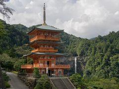 熊野三山巡り day3
