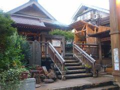本物の温泉を楽しませてくれる湯田中温泉~渋温泉を散策