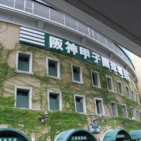 2015年8月 阪神甲子園球場歴史館
