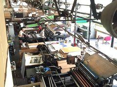 バスクとパリの夏休み 7(パリで石版印刷の工房見学)