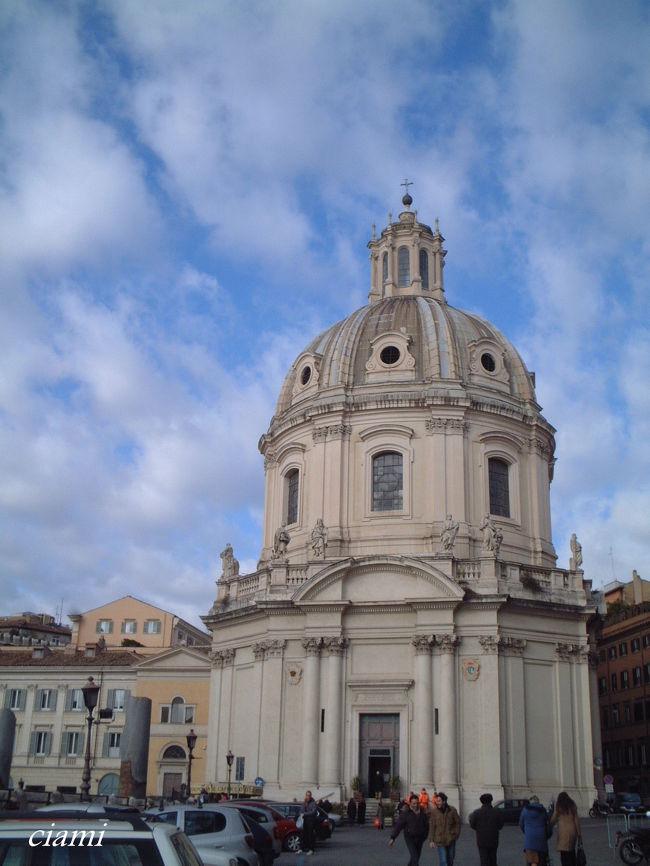 お祭り騒ぎの新年明けて、普通の日に戻ったローマ。