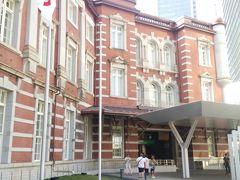 東京ステーションホテル_2015夏