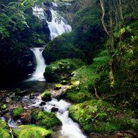 ◆茨城県の隠れ名瀑・横川の下滝と奥久慈の滝