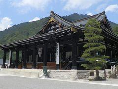 2015年8月 「休日乗り放題きっぷ」で行く身延山への旅