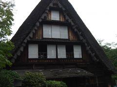 登戸・新百合ヶ丘の旅行記
