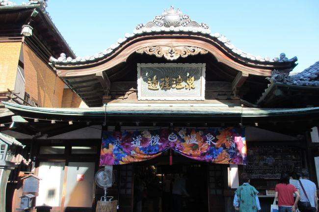 山口県の柳井港からフェリーに乗り、松山の三津浜港に着きました。<br /><br />お昼杉だったのでまずランチ。<br />それから道後温泉のホテル古湧園に行きました。<br />(ホテルの旅行記は別に掲載をしています)<br /><br /> ちょっと落ち着いたら、早速散歩へ。<br />道後温泉ハイカラ通りと言うアーケード街を通り道後温泉駅前に出ると、坊ちゃんからくり時計や足湯がある<br />放生園がありました。<br /> そこから道後温泉本館は近いです。<br />館呼応客でいっぱいの道後温泉本館の温泉に入ってそれから近くを散歩。<br /><br /> 夕食後は道後温泉本館近くでイベントがあるので、また下の方に下りて行きました。<br />あちこちのホテルも道後温泉本館の側に集まっている浴衣姿の人がたくさんいて温泉ムードがありました。<br /><br /> 宿泊したホテル古湧園の旅行記は別に掲載をしています。<br />