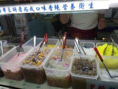 好吃! 小籠包 鼎泰豐、夜市の豆花、永康街の伝統茶!3日間ツアー&自由行動