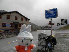 グーちゃん、スイスアルプスへ行く!(レーティッシュ鉄道アルブラ線でGO!編)