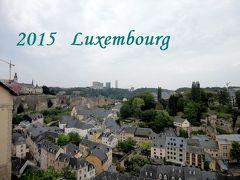 2015 夏やすみ ひとり旅 ヴェルサイユ宮殿とケルン大聖堂が見たい!(5)