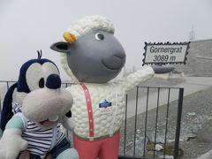 グーちゃん、スイスアルプスへ行く!(ゴルナーグラードはどうなの?編)