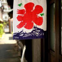 またいつか戻ってくるけんね。 ~福岡県小倉(Kokura, Fukuoka)