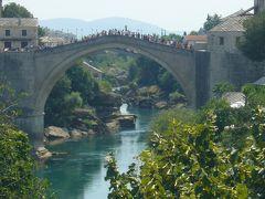 クロアチア・スロベニアの青い空・蒼い海・碧い湖を堪能する夏休み(その5)~モスタル