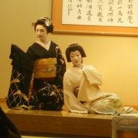 京都で遊ぼう お座敷体験と…