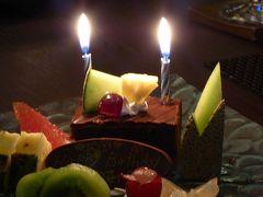 夏の優雅な伊豆旅行♪ Vol3 ☆伊豆高原:「ウブドの森」 メインダイニングの「個室」で優雅な誕生パーティー♪
