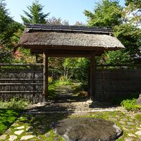 2015 谷川① 秋はやっぱり温泉でしょ♪