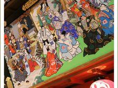 Solitary Journey [1629] 江戸から東京へ。時代の移り変わりが感じられる模型や資料の展示物が充実<江戸東京博物館>東京都墨田区