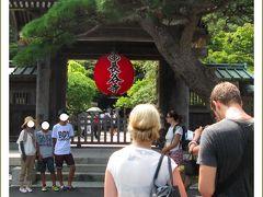 Solitary Journey [1631] 想い出さがし…鎌倉を代表する観光名所へ<長谷寺&像高約11.3mの鎌倉の大仏・高徳院>神奈川県鎌倉市