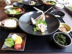夏の優雅な伊豆旅行♪ Vol5 ☆伊豆高原:「ウブドの森」 優雅な和朝食♪
