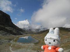 グーちゃん、スイスアルプスへ行く!(快挙!逆さマッターホルン撮影に成功!編)