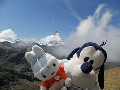 グーちゃん、スイスアルプスへ行く!(マッターホルンの幸せなヒツジさん!編)