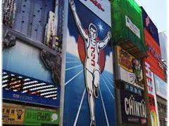 ヒルトン大阪ステイ③ ~道頓堀・アメリカ村を散策~