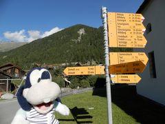 グーちゃん、スイスアルプスへ行く!(ツェルマットに円盤が来た!?編)
